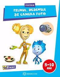 Filmul, desenele si camera foto